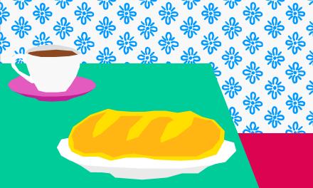 """O universo das pessoas minúsculas n°2: """"A padaria"""""""