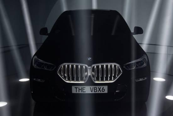 2020 BMW X6 Vantablack Black Dark