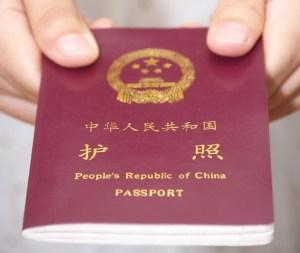 Chinese-passport-in-hand1