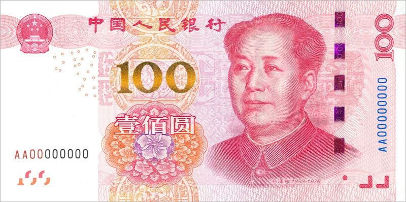 which is the cheapest way to transfer money from china to the us rh uscreditcardguide com wiring money to china western union transfer money to china