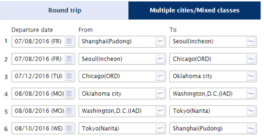 Sino-American business mileage ticket practice: All Nippon Airways round-trip