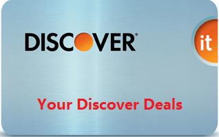返现网Discover Deals 使用指南【10/2更新:10月kohls 来了,好事到头啦】