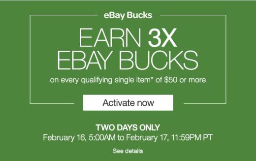 【已过期】ebay 3x/5x bucks+打折油卡+返现网+卖卡=倒赚