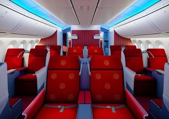 阿拉斯加航空里程介绍 (3) - 兑换海南航空航班