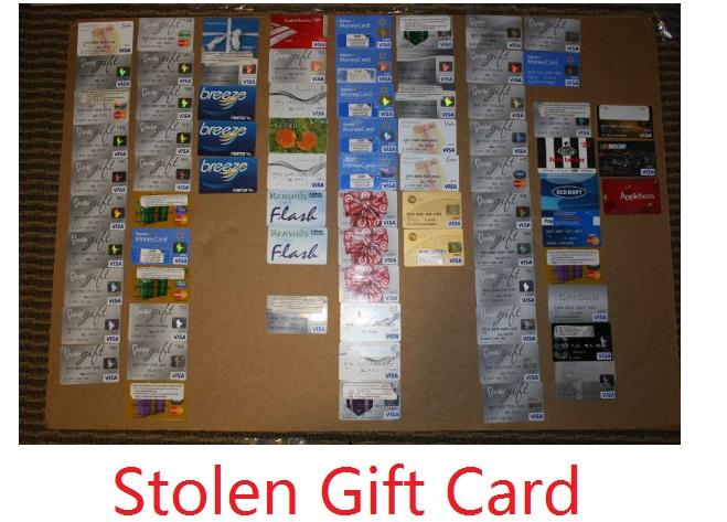 Gift Card 被盗的几种处理方案