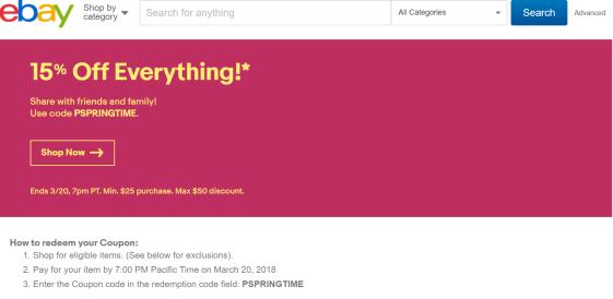 Ebay 省钱和赚钱指南【12/7更新:全场10% off,限今天】