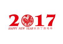 2017新年要做的几件事