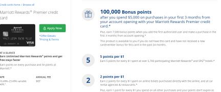 Chase Marriott Premier信用卡【3/24更新:100k 公共申请链接!】