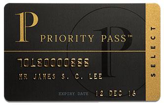 快速区分 Priority Pass Cards小指南