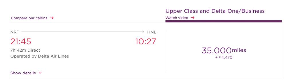 Virgin Atlantic里程介绍 (2) - 如何网上兑换达美航班
