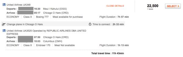 【读者实战】如何用17500新航里程出夏威夷-美国本土单程机票