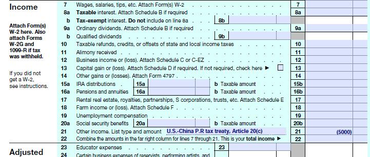 中国留学生报税指南之Resident Alien加Article 20(c) Treaty篇(1040+8833)