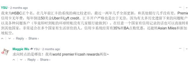 HSBC Checking汇丰银行支票账户介绍【开户奖励0/0/0,延期至11月2日截止】