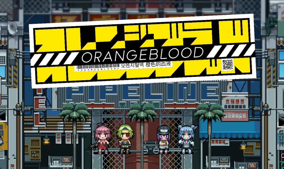 Orangeblood | REVIEW