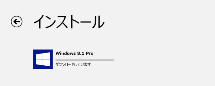 Windows8.1をインストール中