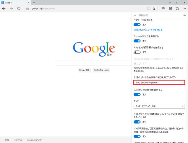 googleedge3