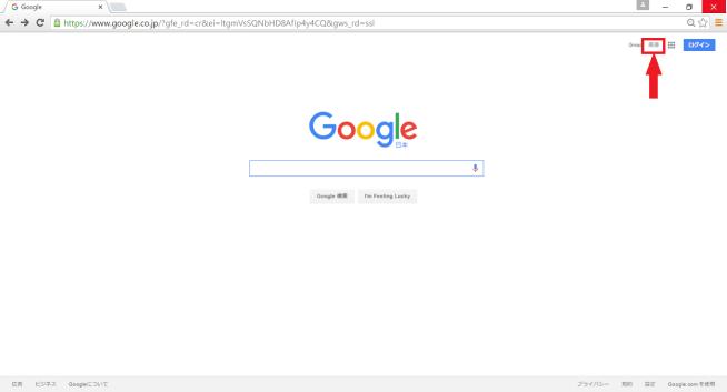 Googleで画像をクリック