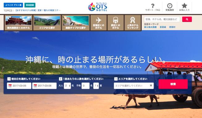 OTS Hotel