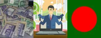 Make Money Online in Bangladesh With Zero Investment (2017)