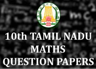 10th-Maths-Question-Papers