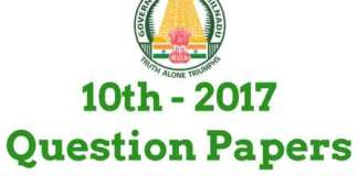 10th-2017-Question-Papers