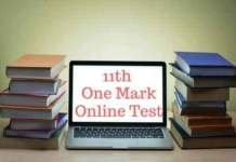 11th-one-mark-online-test-free