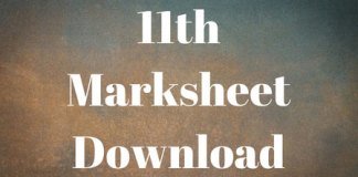 11th-Marksheet-Download