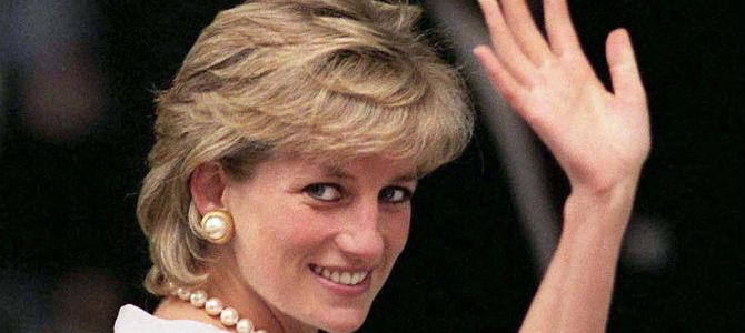 Diana Princess of Wales Trivia: 70 facts you didn't know about her!