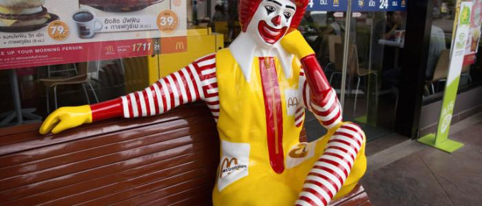 McDonald's Trivia: 46 interesting facts about the fast food chain!