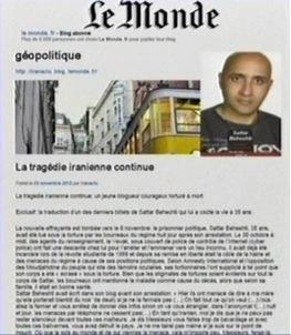 le-monde-publishes-iran-tragedy-continues-by-sattar-beheshti