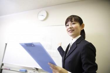Asian professional;
