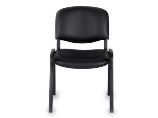 chaise d accueil wide pas cher