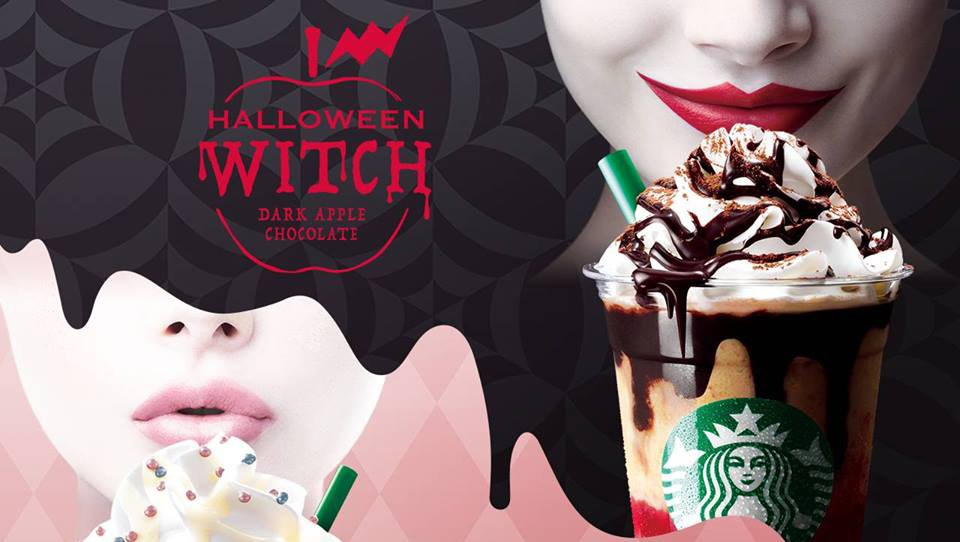 starbucks japan's witch, princess frappuccinos made for halloween