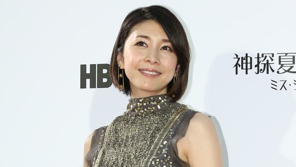 Celebrity Deaths Yuko Takeuchi