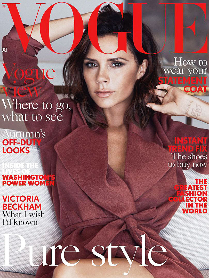 Victoria Beckham graced the cover of Vogue