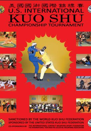 US International Kuo Shu Championship Tournament poster