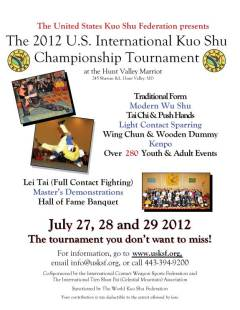 2012 U.S. International Kuo Shu Championship Tournament flyer