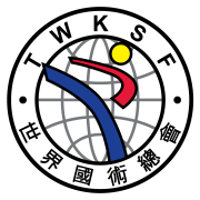 The World Kuo Shu Federation logo