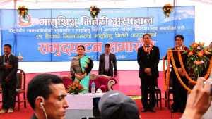 कोमागाने मातृशिसु अस्पताल नेपाल सरकारलाई हस्तान्तरण कार्यक्रम