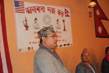 कोलोराडोमा नेपाल संवत ११३७ शुभकामना कार्यक्रम सम्पन्न