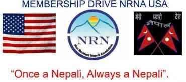 एनआरएन अमेरिका निर्वाचन :हाल सम्म करिव ५ हजारले लिए सदस्यता,कहाँ कति ?