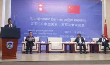 चुनावका लागि चीनद्धारा १४ करोड ४० लाख सहयोग घोषणा