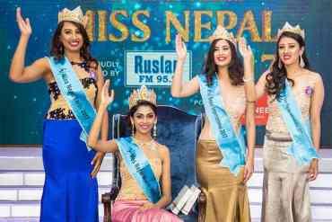 निकिता  चन्दक मिस नेपाल २०१७