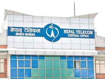 नेपाल टेलिकमको  'प्रमोसनल अफर' ,९० दिनसम्म  विशेष छुट