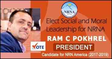 एनआरएन अमेरिका निर्वाचन : चुनाबका नाममा नकारात्मक द्धन्द्ध र बिभाजनमा पो परिणत हुन्छ कि:- राम सी पोखरेल