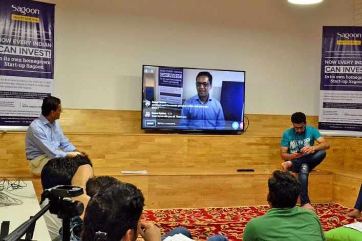 सगुनको मोवाइल एपको झलक सार्बजनिक
