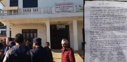 गाउँपालिका कार्यालय सारिएको भन्दै बिरोध,चुप लागेर नबस्ने चेतावनी (बिज्ञप्ती सहीत)