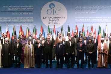 विश्वका ५७ मुस्लिम देशहरुको आक्रोशः ट्रम्पको निर्णय 'गैरकानुनी' भएको ठहर