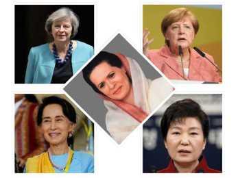 फर्केर हेर्दा सन् २०१७ : यी हुन् चर्चामा रहेका महिला