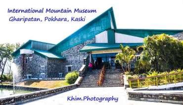 पोखरामा एउटा छुट्टै महत्व बोकेको पर्यटकीय गन्तब्य – अन्तराष्ट्रिय पर्वतीय संग्रहालय (भिडियो)
